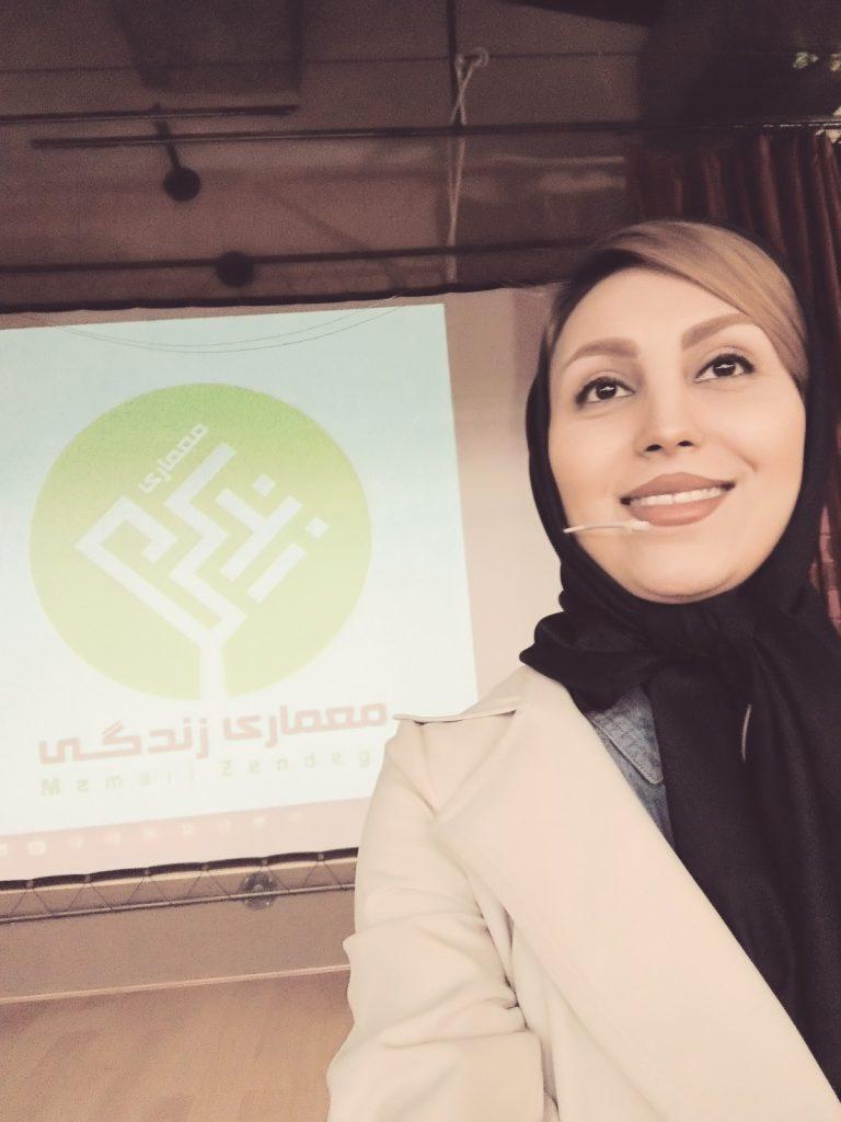 دوره بهبود رابطه در زندگی-تهران