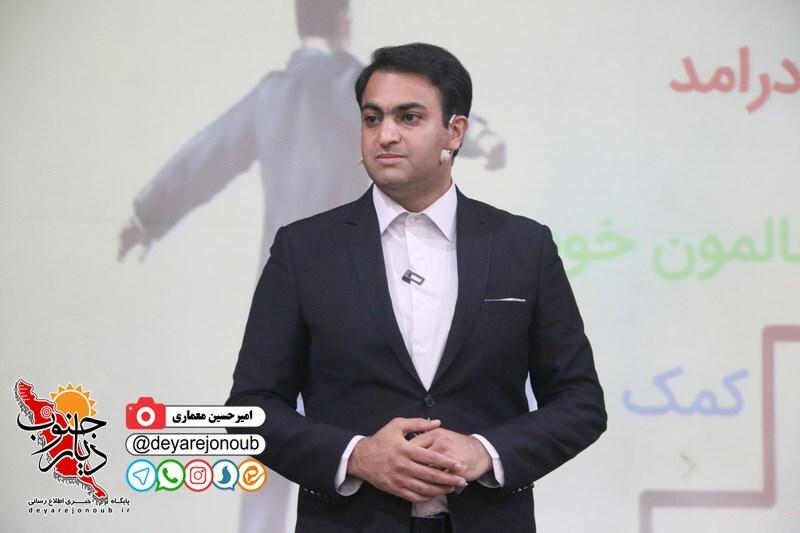 احمد دباغیان