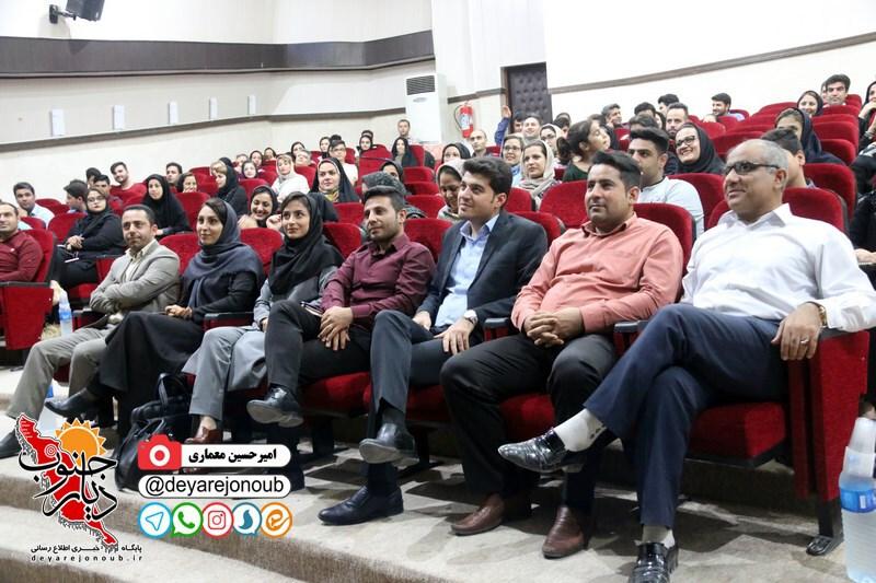 گزارش سمینار معارفه سومین دوره مدرسان برتر برازجان