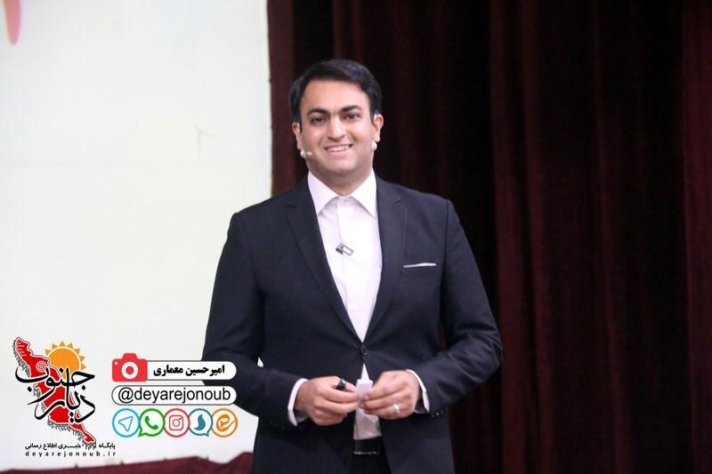 دوره جامع سخنرانی و فن بیان تهران